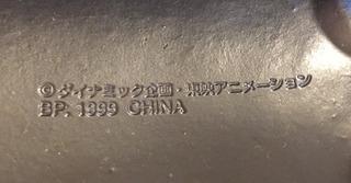 8324C112-CD4E-4B8D-86A0-7119BC660CCF.jpeg